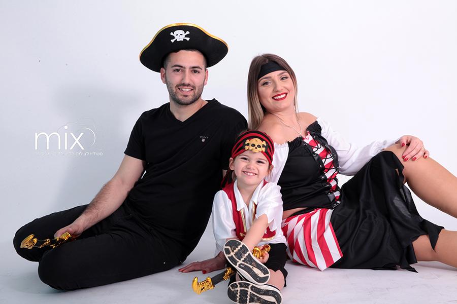 צילומי משפחה צילומי פורים במיקס סטודיו